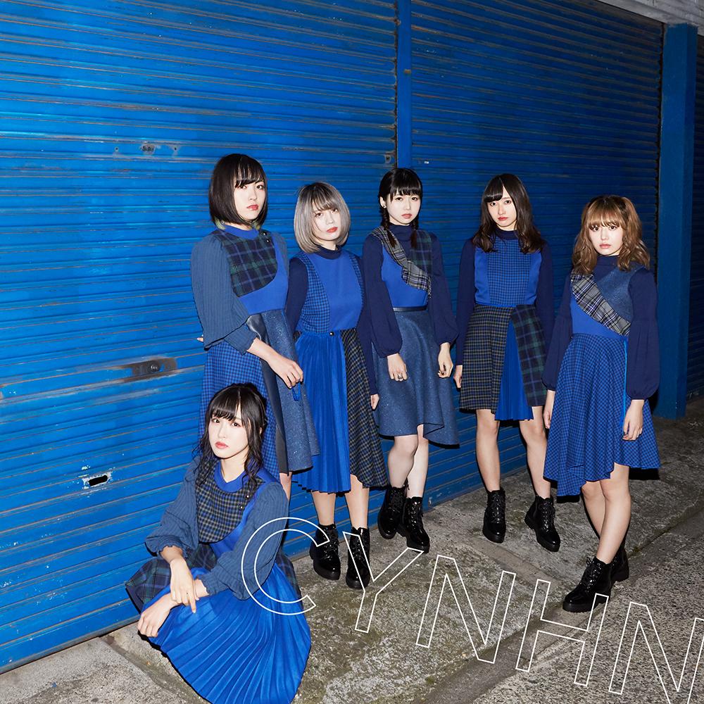 CYNHN「絶交郷愁/雨色ホログラム」CD Jacket