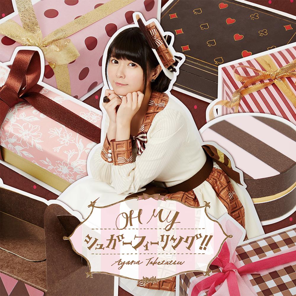 竹達彩奈「OH MY シュガーフィーリング!!」CD Jacket