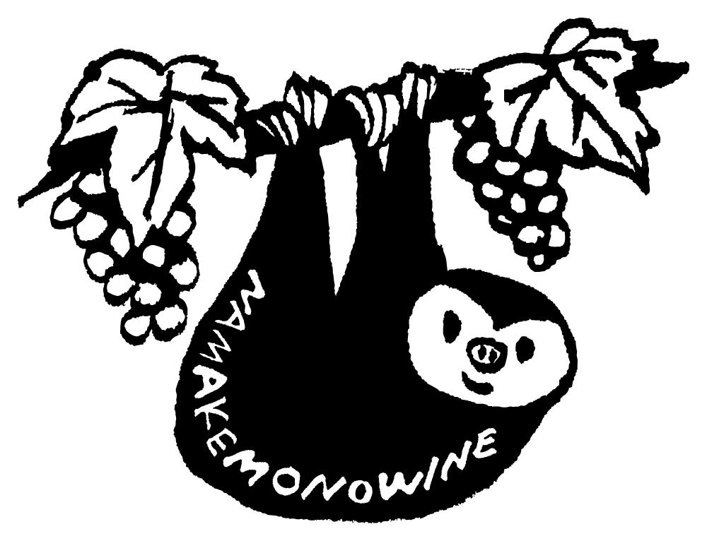 なまけものワイン Logo