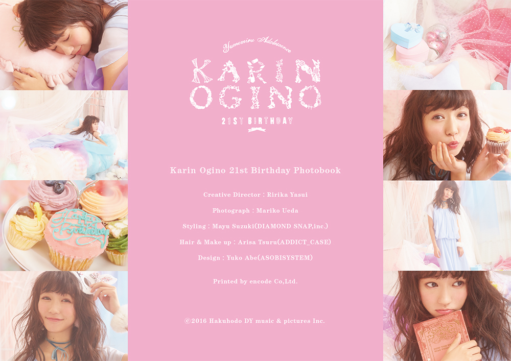 夢みるアドレセンス KARIN OGINO「21th Birthday」Photobook