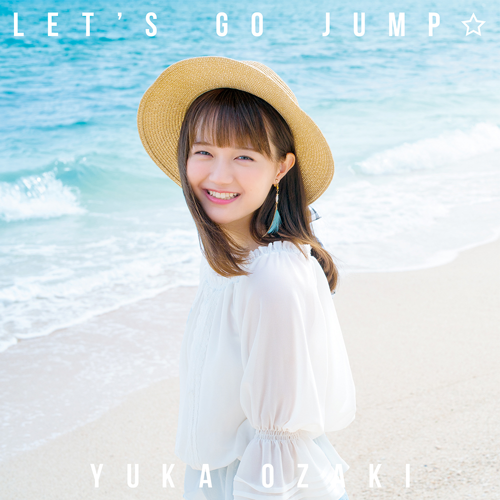 尾崎由香「LET'S GO JUMP☆」CD Jacket