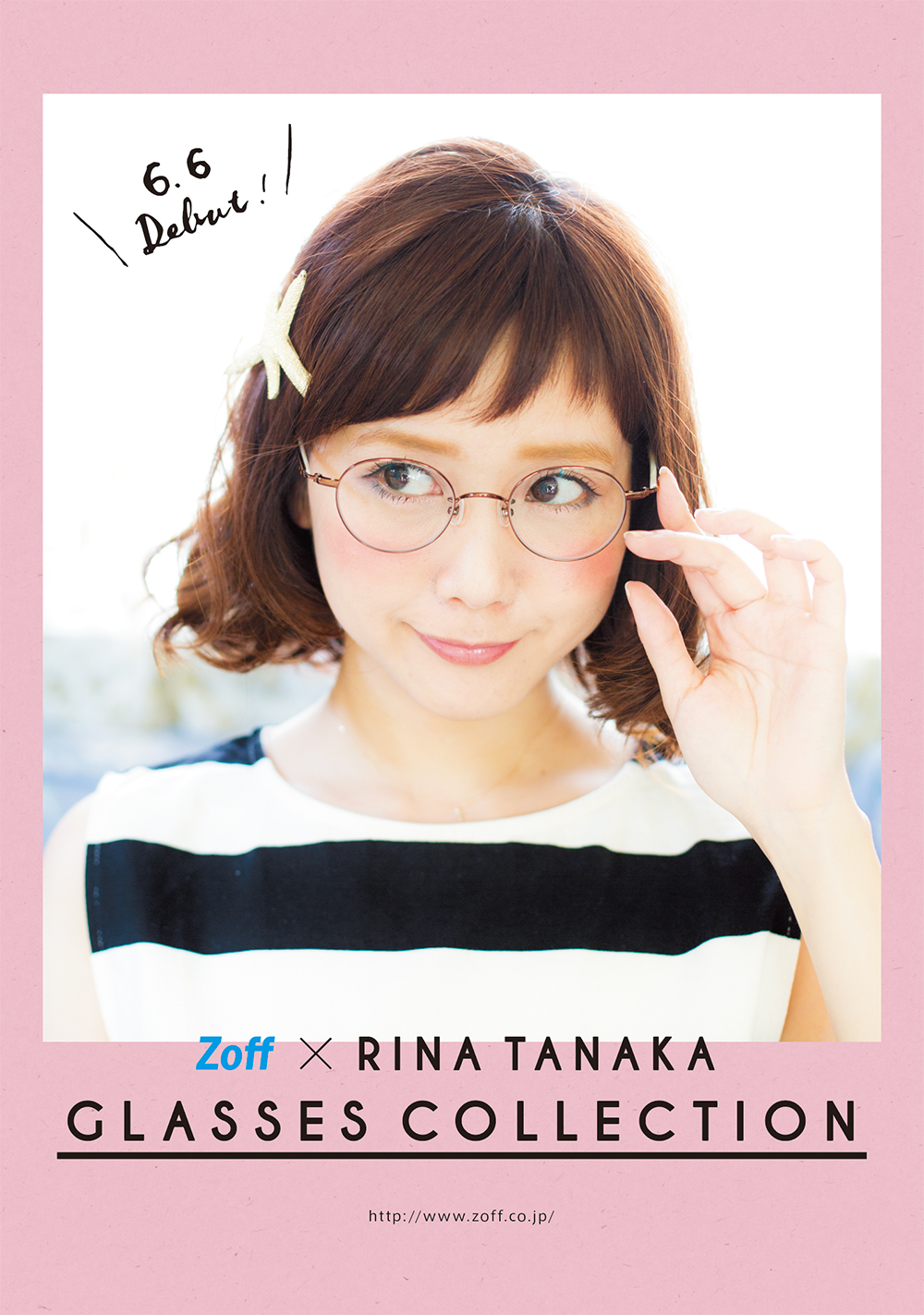 Zoff「Zoff × RINA TANAKA GLASSES COLLECTION」Visual & Booklet