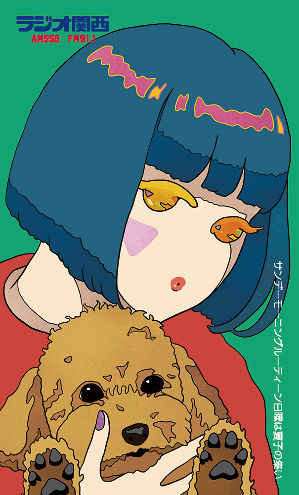 ラジオ関西「サンデーモーニングルーティーン日曜は夏子の集い」Sticker