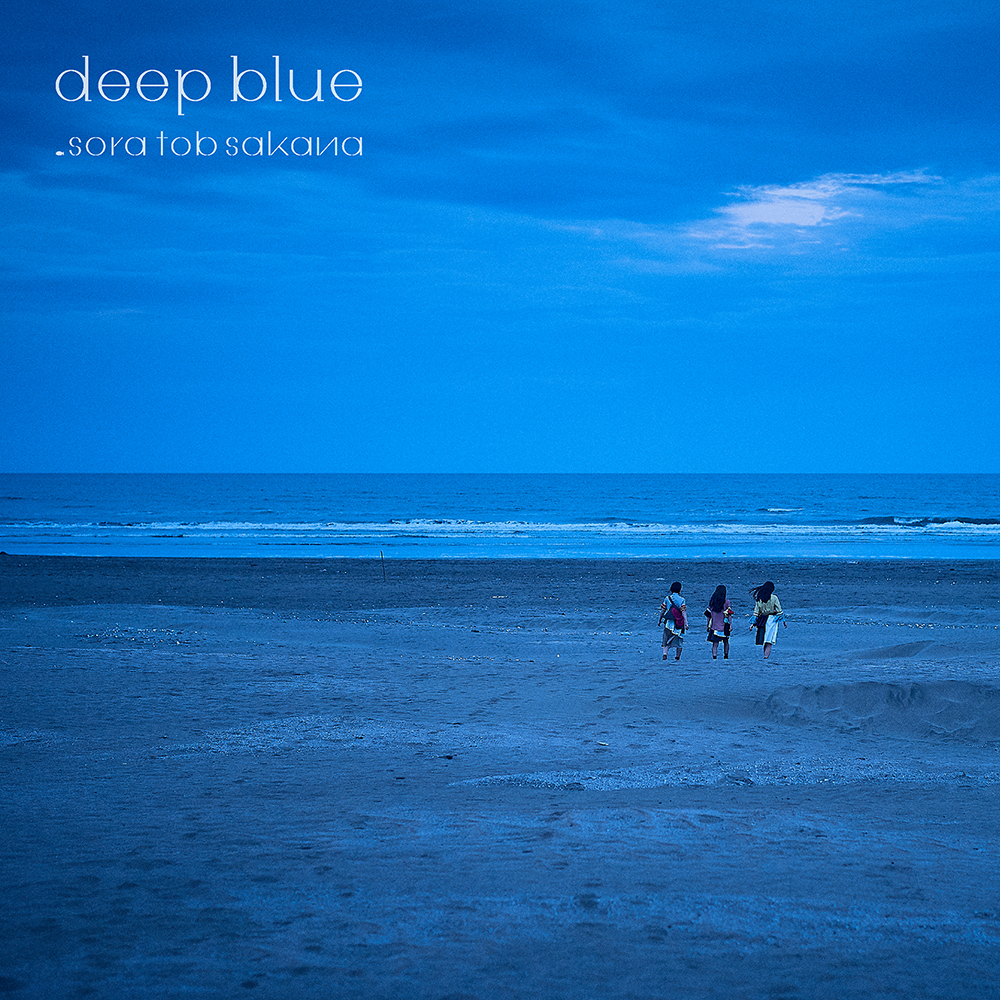 sora tob sakana「deep blue」Jacket