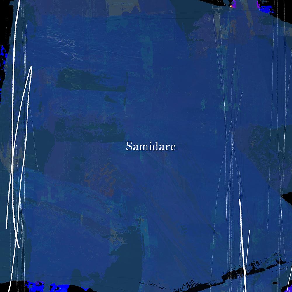 崎山蒼志「Samidare」Jacket